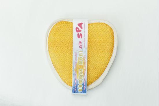 Heart Pad 1